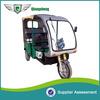 Solid Chassis Bajaj Three Wheeler Auto Rickshaw Price three wheel For Sale