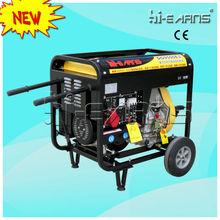 5.5KVA three phase open magnetic electric generator price