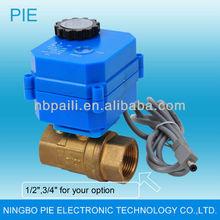 new products auto shut off water valve 12 volt water valve for water leak sensor alarm
