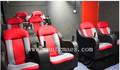 الصين الصانع 3d 5d 7d مقاعد السينما مع الحركة