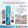 PU sealant, POLYURETHANE SILICONE SEALANT, CHEAP PU SILICONE SEALANT, clear and no smell silicone sealant