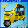 Luxury and Fashionable Electric Tricycle for Passenger(JP-1120)