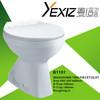 B1101 ceramic toilet bowl factory washdown cheap two piece toilet bowl