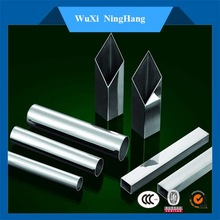 High quality stainless steel tube price