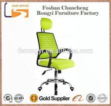 2014 high back full mesh ergonomic mesh desk chair