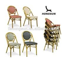 C039-DF Hot sale bamboo look aluminum wicker chair