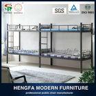 hengfa modern metal double bunk bed,bedroom furniture