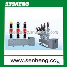 LW8-40.5 series outdoor high voltage SF6 circuit breakers
