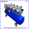 Oil Free Air Compressor 780W*4 130L 220V AIR COMPRESSOR