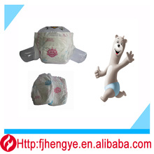 2014 hot sale baby diapers oem brands