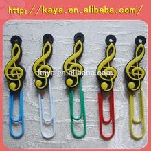 Famous soft PVC 2d animal bookmarks