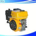 5.5hp صغيرة محرك البنزين محرك البنزين الصغيرة