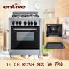 4 burner gas cooking range