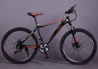 Hero 26 inch 21 speed mountain bicycle specialized prices