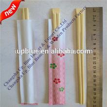 bamboo chopsticks,opp wrapped bamboo chopsticks,paper wrapped chopsticks