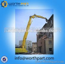Doosan excavator long reach boom&arm ,long reach boom for DX255LC