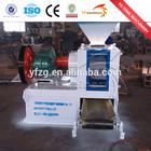 High standard and good peformance coal briquette machine