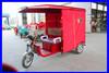 ROMAI 48V 650W battery rickshaw china/ e-tricycle rickshaw made in China