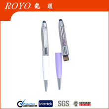2014 High quality metal twist ball pen slim for promotion product