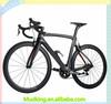 2014 Special Complete Carbon Bike Carbon Road Bike Complete Carbon Bike For Sale