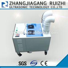 water mist atomizer ,humidifier ultrasonic RZ-C12