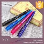 Summer erasable pen (X-8806)
