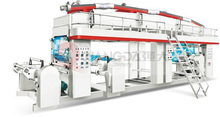 Photoelectric error-correction high speed Laminating Machines QDF series EMILY