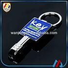 2014 promotional bottle opener keyring