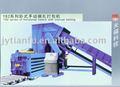 Machine horizontale de presse de papier du rebut Y82 (garantie de qualité)
