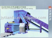 Y82 Waste paper horizontal baler machine(Quality Guarantee)