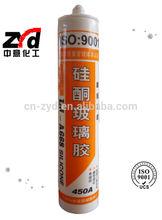 LJ-669 Acid Silicone Sealant