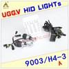 6USD HID Xenon Lamp H4-3 35W 24V