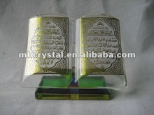 Crystal islamic gift for Holy Quran MH-G0223