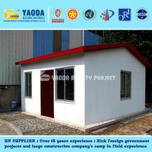 18years&UN supplier--Prefabricated Concrete House:summer villa sold to Brazil