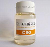 Angel Carboxymethyl yeast beta-glucan(CMG) C90
