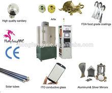 PVD megnotrom sputtering coater/maquina cromado plastico /cromado plastico/metallizing and sputtering coating unit vacuum