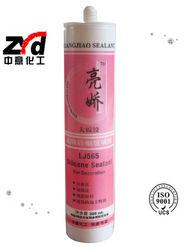 Acid & Alkali Resistance Silicone Sealant