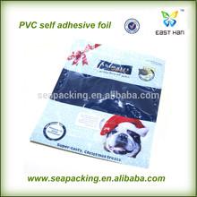 pvc pet food packing bag