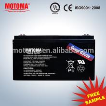 MOTOMA rechargeable battery 100ah