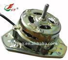 spin motor YYG-70 CIQ approved