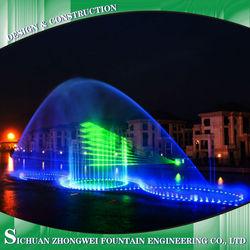 Laser Light Water Screen Movie