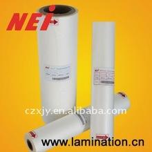 extrusion lamination bopp film