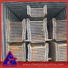 U Shape Steel Sheet Piling Supplier