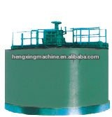 Gold Ore Concentrator / benefication concentrator / coper concentrator
