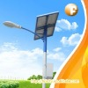 36w street light system led solar light