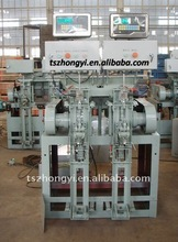 Auto Computer Weighing Fixed Valve Bag Cement Packing Machine