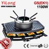 Electric hot pot grill(FD-1288-1)