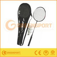2 Player Steel Racket Badminton