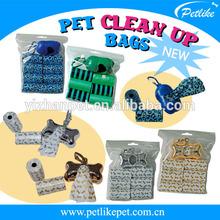 Customs plastic pet dog poop bag dog waste bag with dispenser gift packing set