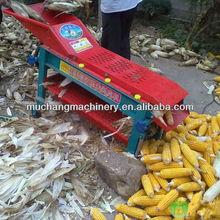 New type maize corn skin peeling machine